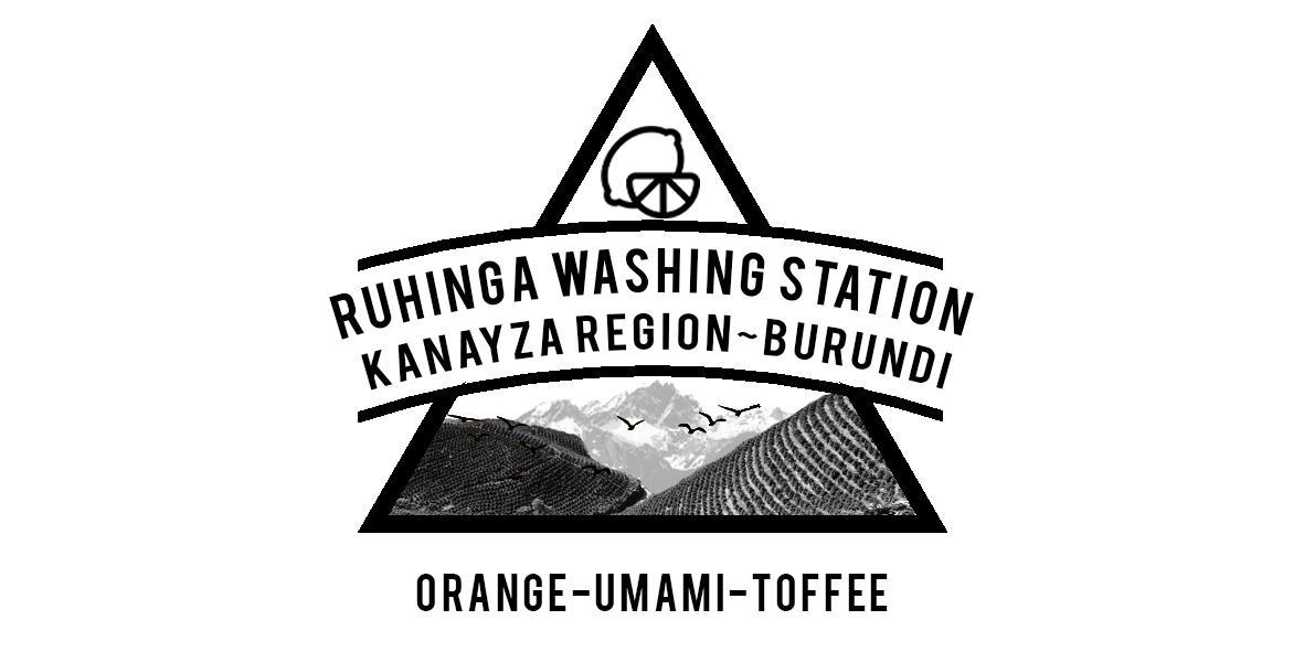 RUHINGA WASHING STATION BURUNDI COFFEE